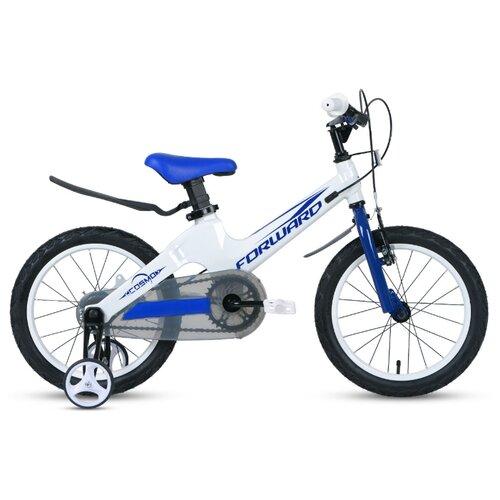 Детский велосипед FORWARD Cosmo 16 2.0 (2020) белый (требует финальной сборки)