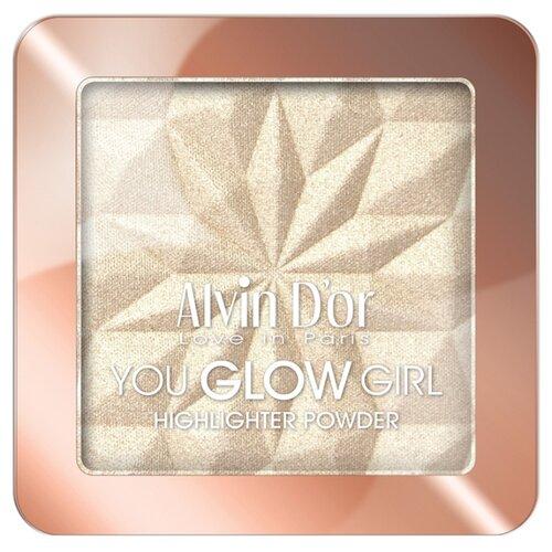 Купить Alvin D'or Хайлайтер You Glow Girl highlighter powder 01 тон деликатное сияние