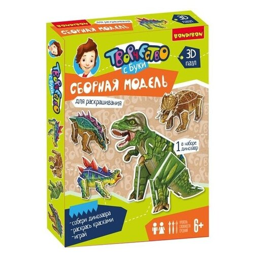 Купить Сборная модель BONDIBON Анкилозавр ВВ2627-1, Сборные модели