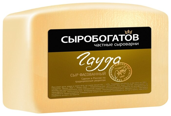 Сыр Сыробогатов Гауда 45% 270г