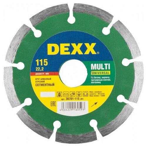 Диск алмазный отрезной 115x22.2 DEXX 36701-115_z01 1 шт. dexx 1