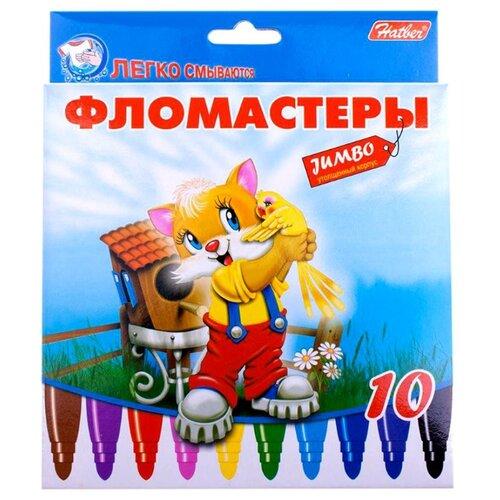 Купить Hatber Набор фломастеров Jumbo Пушистики (BFk_10231), 10 шт. разноцветные, Фломастеры