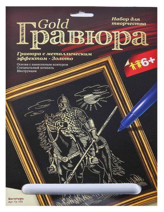 Гравюра LORI Богатырь (Гр-103) золотистая основа