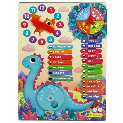 Купить Календарь Мастер игрушек Диноленд IG0264, Обучающие материалы и авторские методики