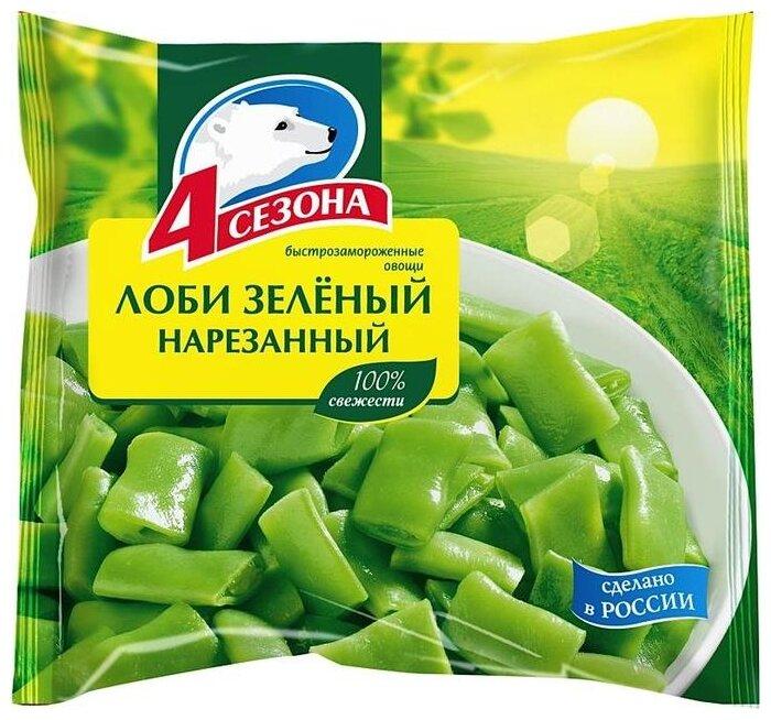 4 Сезона замороженный лоби зеленый нарезанный 400 г