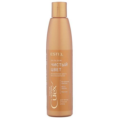 Бальзам ESTEL Curex Color Intense Чистый цвет для волос теплых оттенков блонд, 250 мл estel curex color intense шампунь для блондинок от желтизны серебристый для холодных оттенков блонд эстель 300 мл