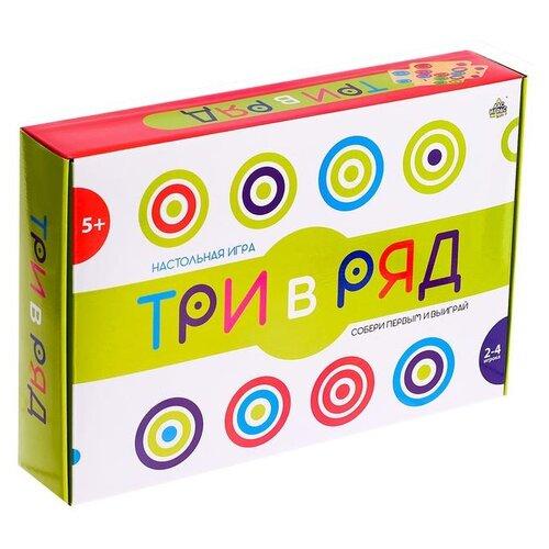 Купить Настольная игра Лас Играс Три в ряд, Настольные игры