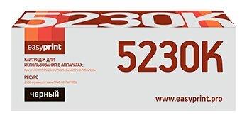 Картридж EasyPrint LK-5230K, совместимый