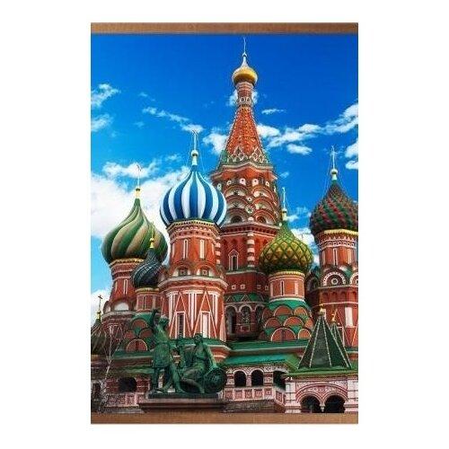 Инфракрасный плёночный обогреватель Домашний очаг Москва разноцветный