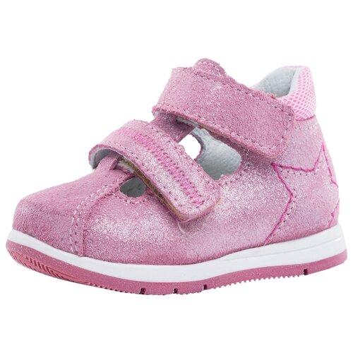 Туфли КОТОФЕЙ размер 18, 23 розовый