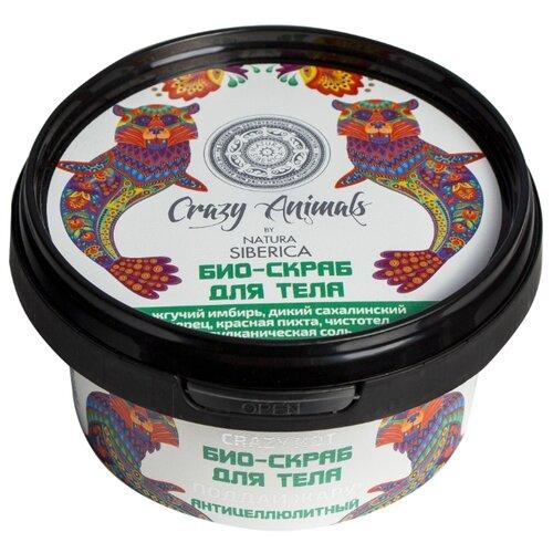 Скраб Natura Siberica Поддай жару! Crazy animals антицеллюлитный 180 млСредства для похудения и борьбы с целлюлитом<br>