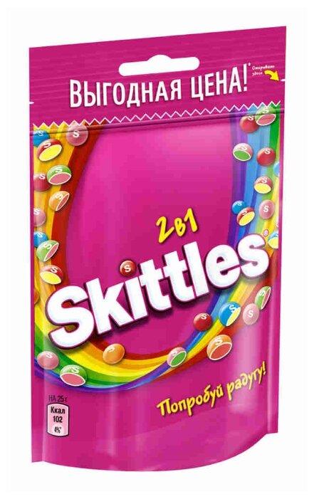 Драже Skittles 2в1