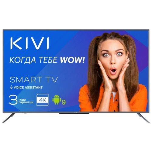 Фото - Телевизор KIVI 50U730GR 50 (2019) базальт телевизор