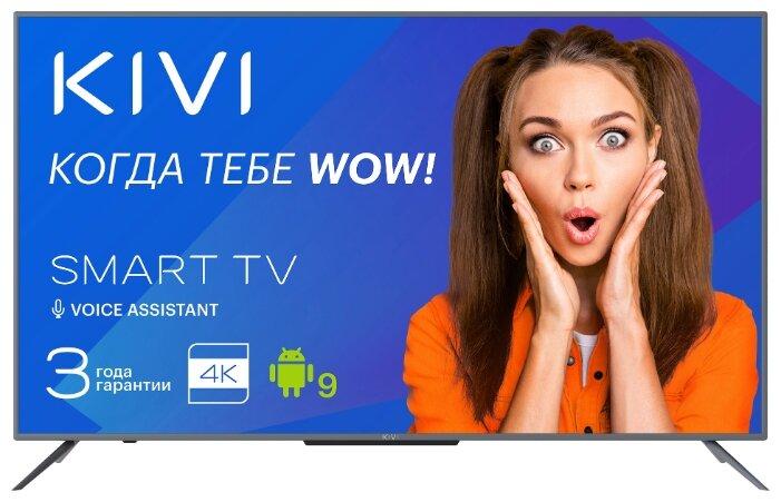 """Телевизор KIVI 50U730GR 50"""" (2019) — купить по выгодной цене на Яндекс.Маркете"""