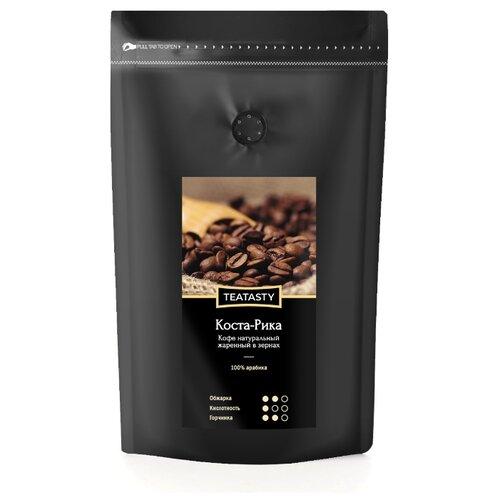 Кофе в зернах Teatasty Коста-Рика, арабика, 250 г кофе в зернах bonfuse asia арабика 250 г