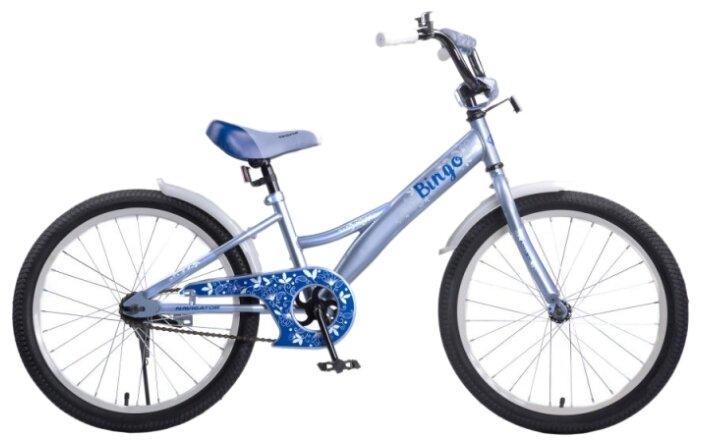 """Велосипед двухколесный Navigator Bingo 20"""" Голубой"""