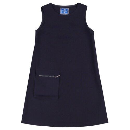Сарафан Смена размер 152/88, синий