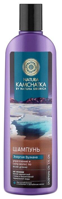 Natura Siberica шампунь Kamchatka Энергия вулкана укрепление и сила волос по всей длине