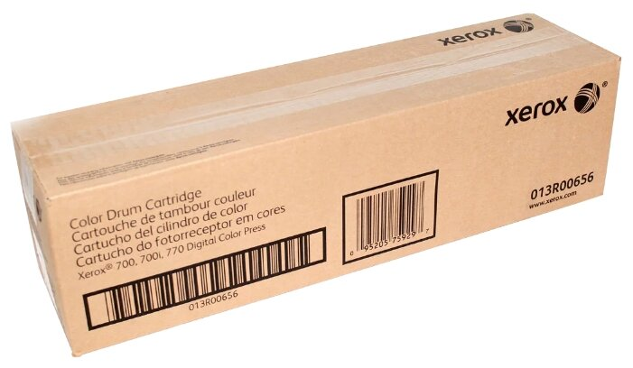 Фотобарабан цветной (Color Drum cartridge) для Xerox 700, 700i, 770 Pro (013R00656, 013R00643)