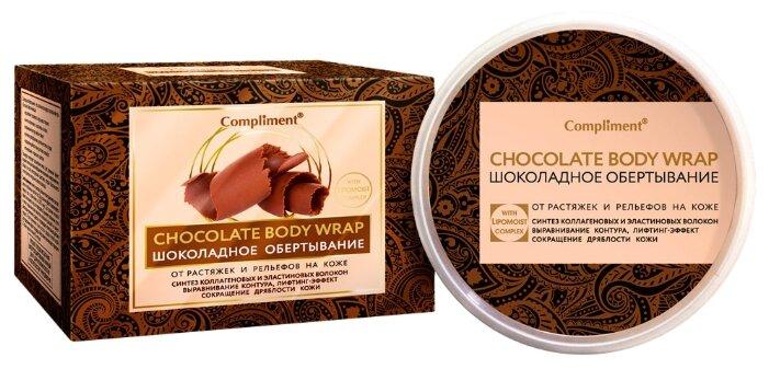 Обертывание Compliment шоколадное