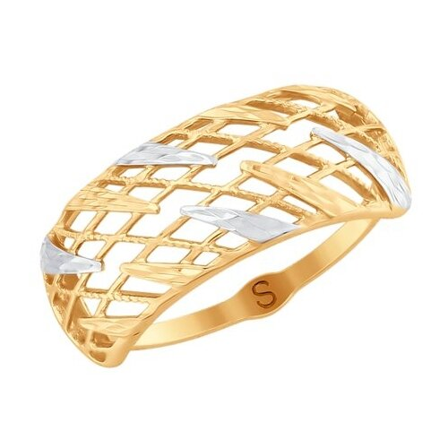 SOKOLOV Кольцо из золота с алмазной гранью 018025, размер 18 фото