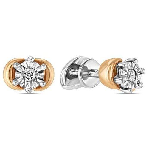 ЛУКАС Серьги с 2 бриллиантами из комбинированного золота E01-D-L-34329 серьги из золота e01 d e59474 cp