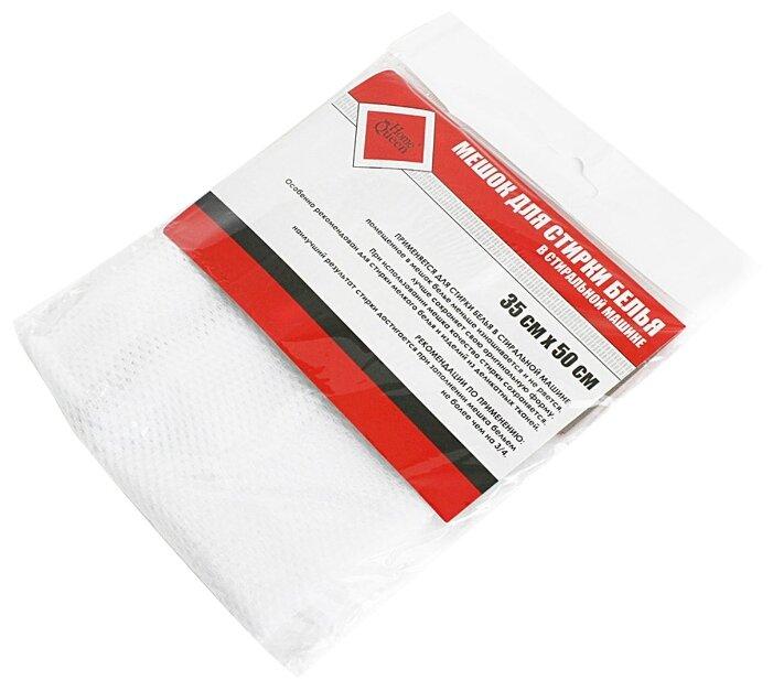 Мешок для стирки HomeQueen 56550
