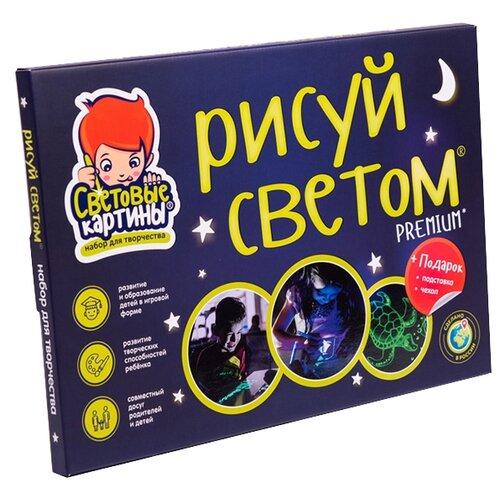 Доска для рисования детская Рисуй светом Световые картины А3 Премиум (10262) световые картины набор для творчества световые картины рисуй светом а4