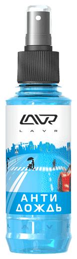 Антидождь Lavr LN1615