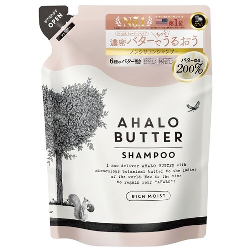 Купить Ahalo Butter AHALO BUTTER Shampoo Rich Moist Увлажняющий пенный шампунь с тропическими маслами и кленовым сиропом, 400 мл
