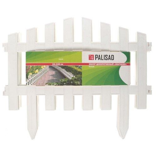 Забор декоративный PALISAD Марокко, белый, 3 х 0.28 м