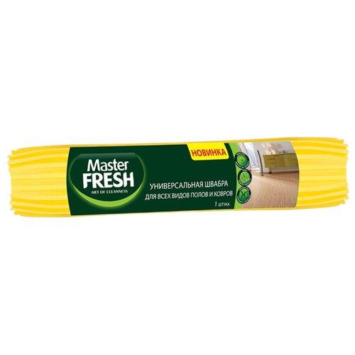 Насадка Master FRESH сменная для отжимной швабры (pva) желтыйШвабры и насадки<br>