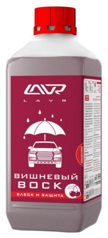 Воск для автомобиля Lavr жидкий вишневый Cherry Wax