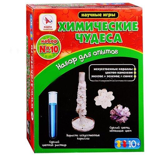 Купить Набор для исследований Ракета Химические чудеса №10, Наборы для исследований