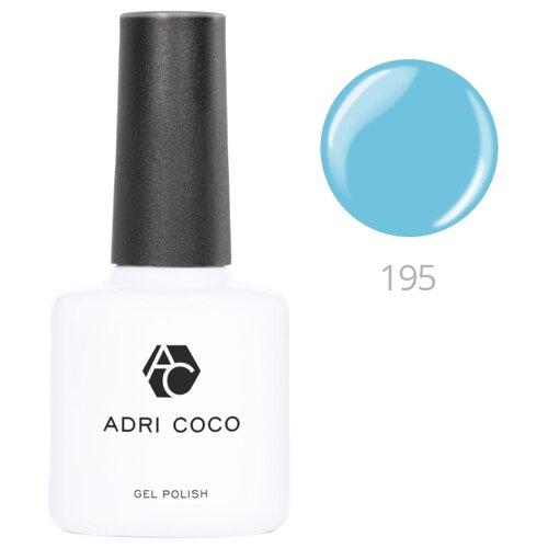 Гель-лак для ногтей ADRICOCO Gel Polish, 8 мл, 195 аквамарин