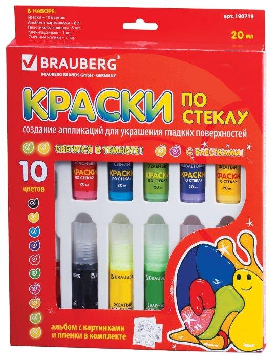Набор для творчества BRAUBERG Краски по стеклу (витражные) 190719 10 цв. (20 мл.)