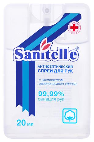 Спрей для рук антисептический Sanitelle с экстрактом хлопка 20 мл