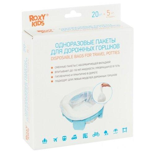 Купить ROXY-KIDS сменные пакеты для дорожных горшков 25 шт белый, Горшки и сиденья