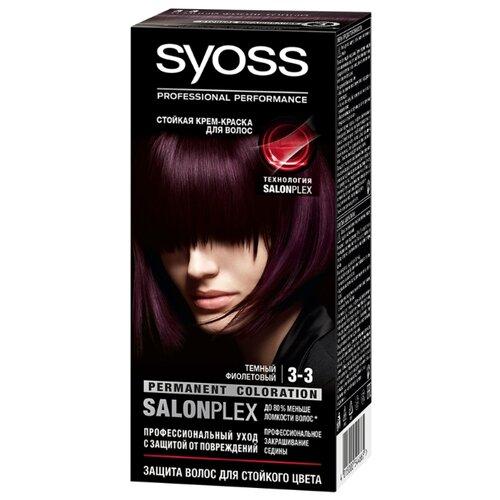 Syoss Color Стойкая крем-краска для волос, 3-3 Темный фиолетовый