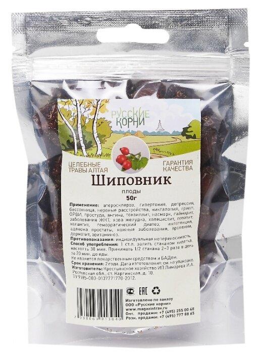 Русские корни плоды Шиповник 50 г