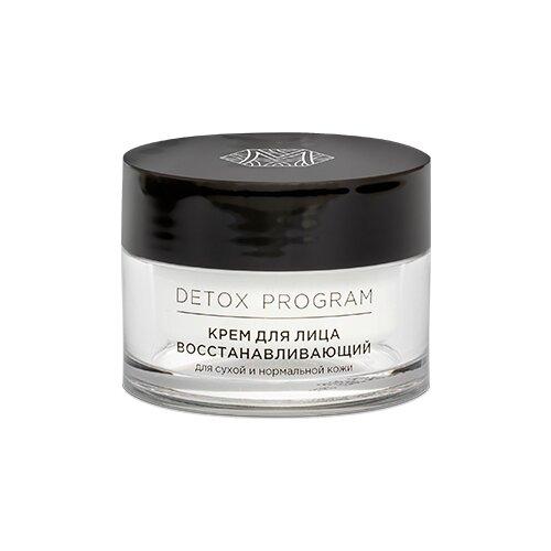 Markell Professional DETOX PROGRAM Крем для лица восстанавливающий для сухой и нормальной кожи, 50 мл ароматика масло косметическое для сухой и нормальной кожи лица 50 мл