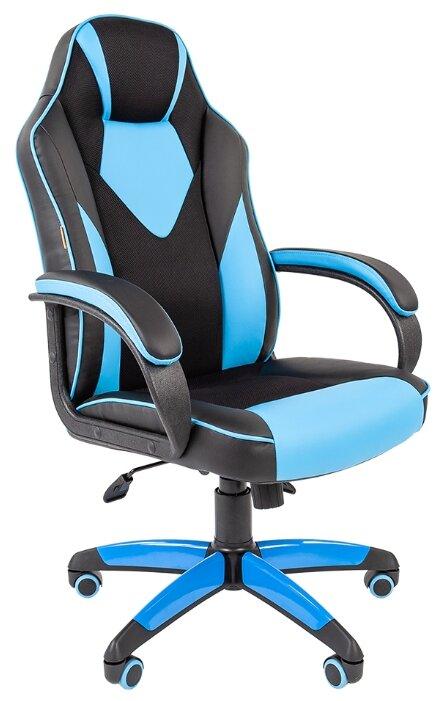 Компьютерное кресло Chairman GAME 17 игровое — купить по выгодной цене на Яндекс.Маркете