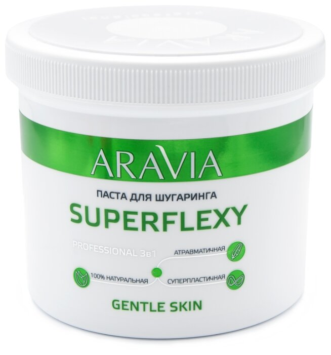Паста для шугаринга ARAVIA Professional Superflexy Gentle