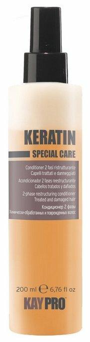 KayPro несмываемый кондиционер для волос Keratin Special
