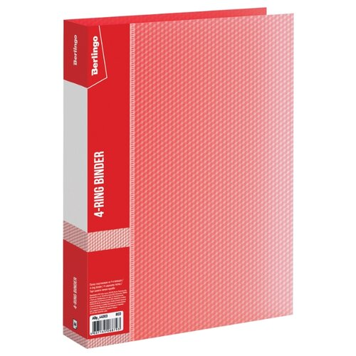 Купить Berlingo Папка на 4-х кольцах Diamond А4, пластик красный, Файлы и папки
