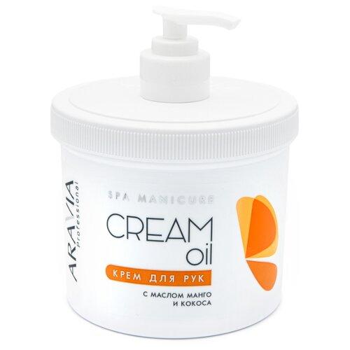 Крем для рук Aravia Professional Cream oil с маслом кокоса и манго 550 мл крем для рук aravia professional cream oil с маслом кокоса и манго 550 мл