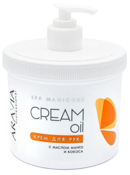 Крем для рук Aravia Professional Cream