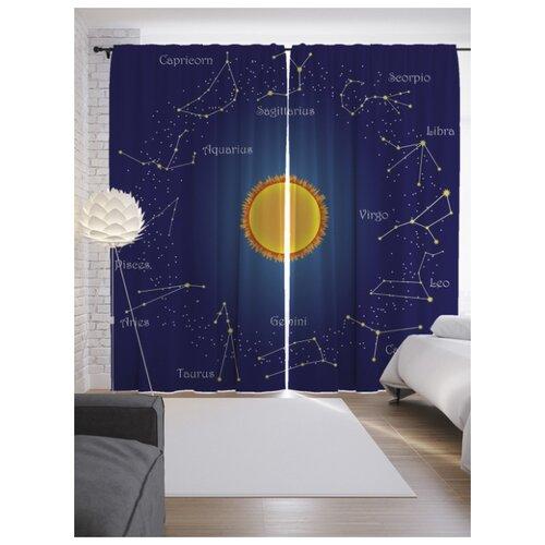 Портьеры JoyArty Космический зодиак на ленте 265 см (p-13341)