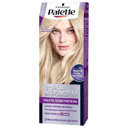 Palette Ультра осветлители стойкая крем-краска для волос, PL0 Платиновый осветлитель самый щадящий осветлитель для волос