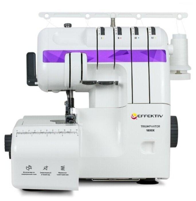 Оверлок EFFEKTIV Triumphator 1800X (purple)